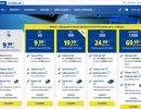 1&1 bietet Gigabit-Tarif für Privatkunden