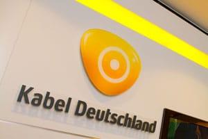 Online-Vorteilswochen bei Kabel Deutschland